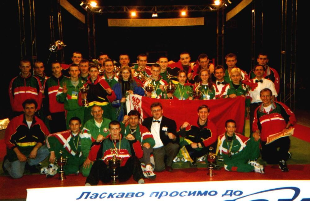 Belarus N1 in Europe 1998