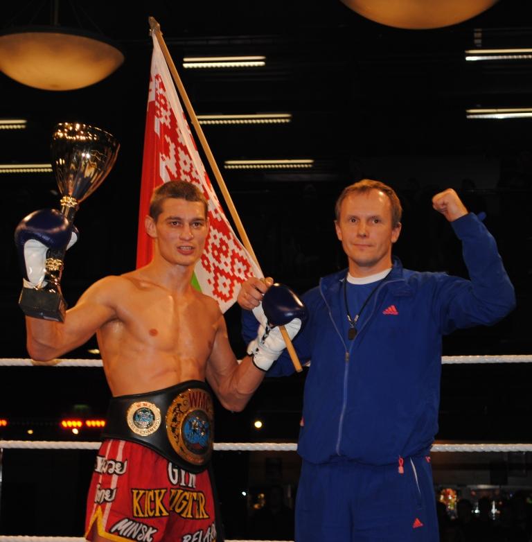 Kulebin WMC champion & Coach Evgeni Dobrotvorski