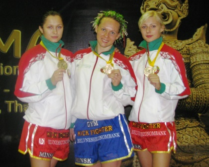 3 gold on World championships 2010 from Kick Fighter