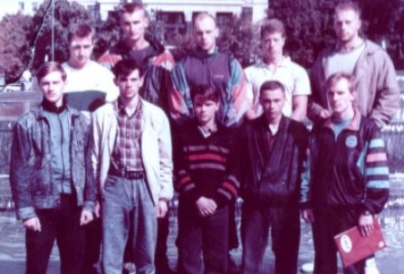 1st Belarus Team 1991