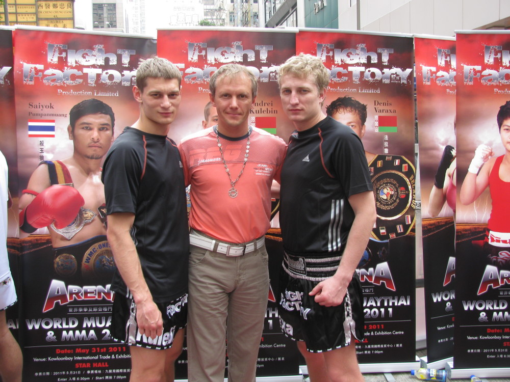 Kulebin, Varaxa & Coach Evgeni Dobrotvorski