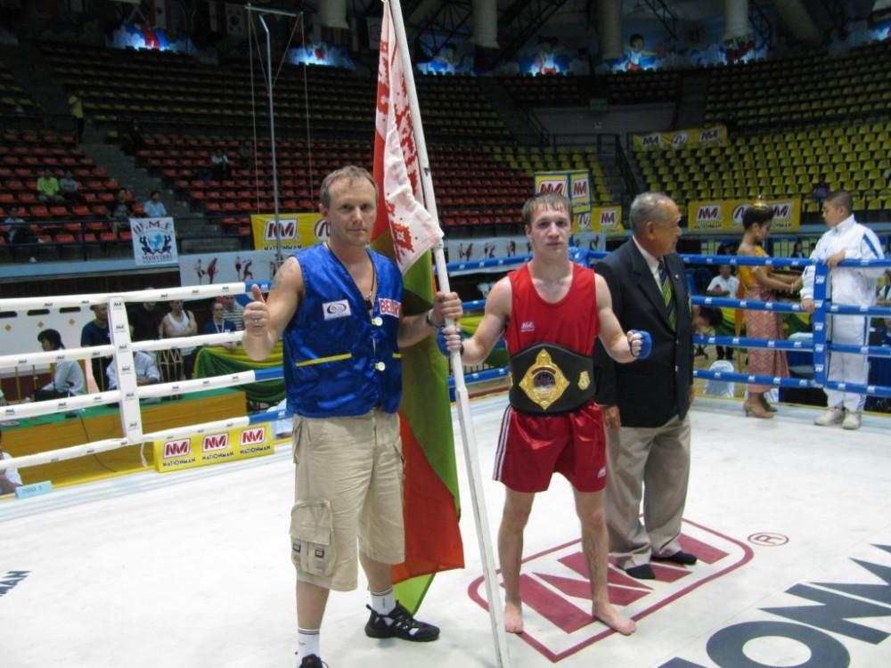 World champion belt