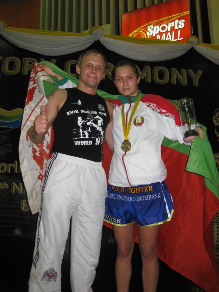 Alla Ivashkevich & Coach Evgeni Dobrotvorski