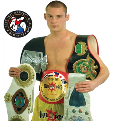 5 time world champion Vasili Shish