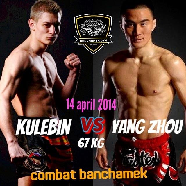 Kulebin vs Zhou