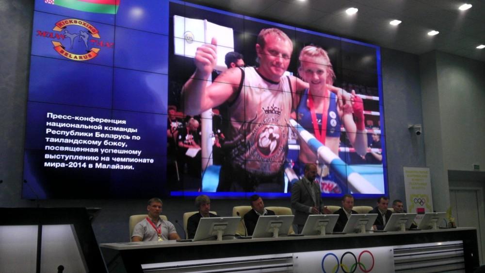 Tatiana Tereshenok 54 kg
