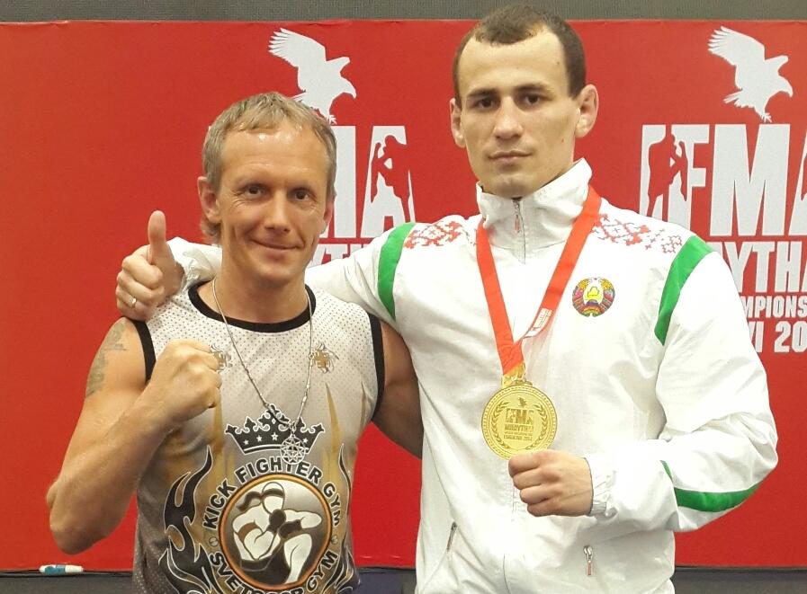 Dmitry Valent 81kg