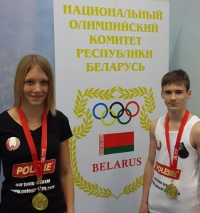 Tereshenok & Petrovski