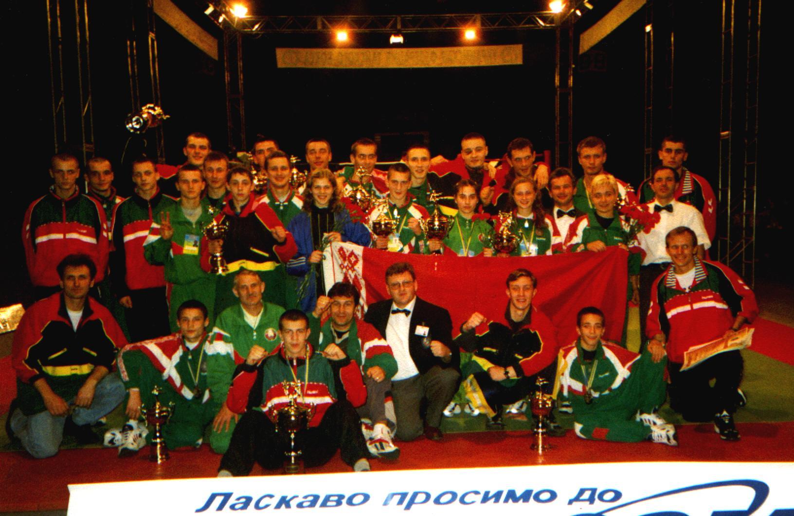 Первая командная победа на Европе 1998