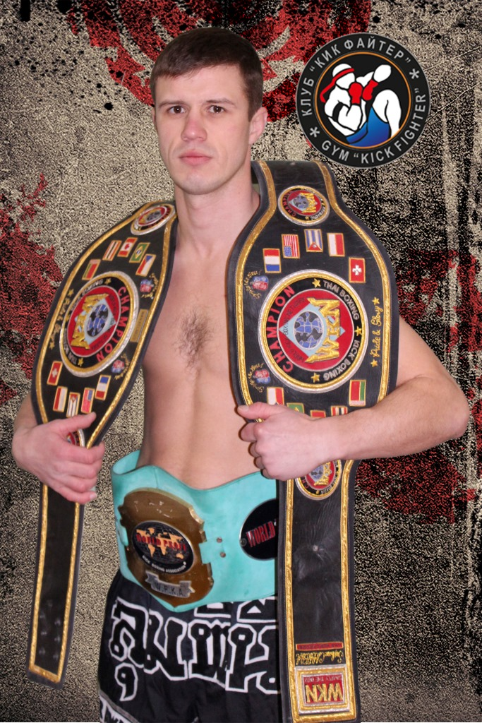 Андрей Коцур - чемпион мира