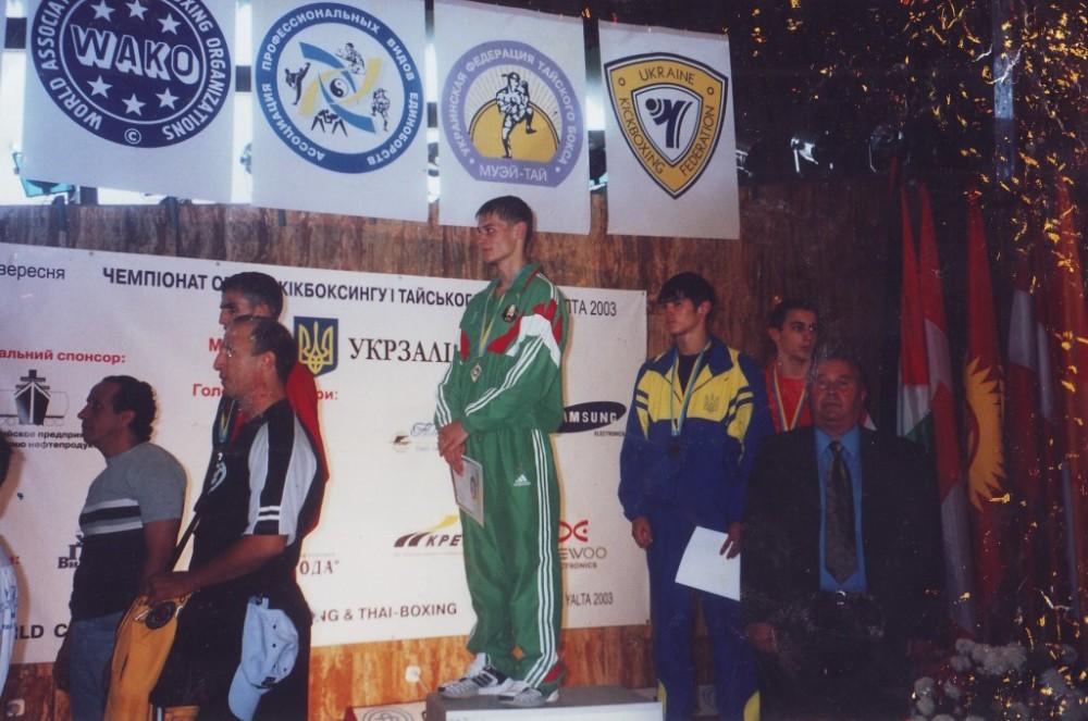 Куля - чемпион мира WAKO