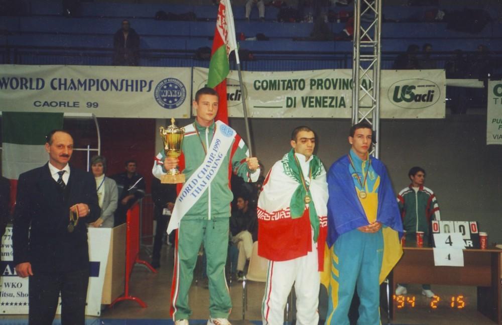 Шиш - чемпион