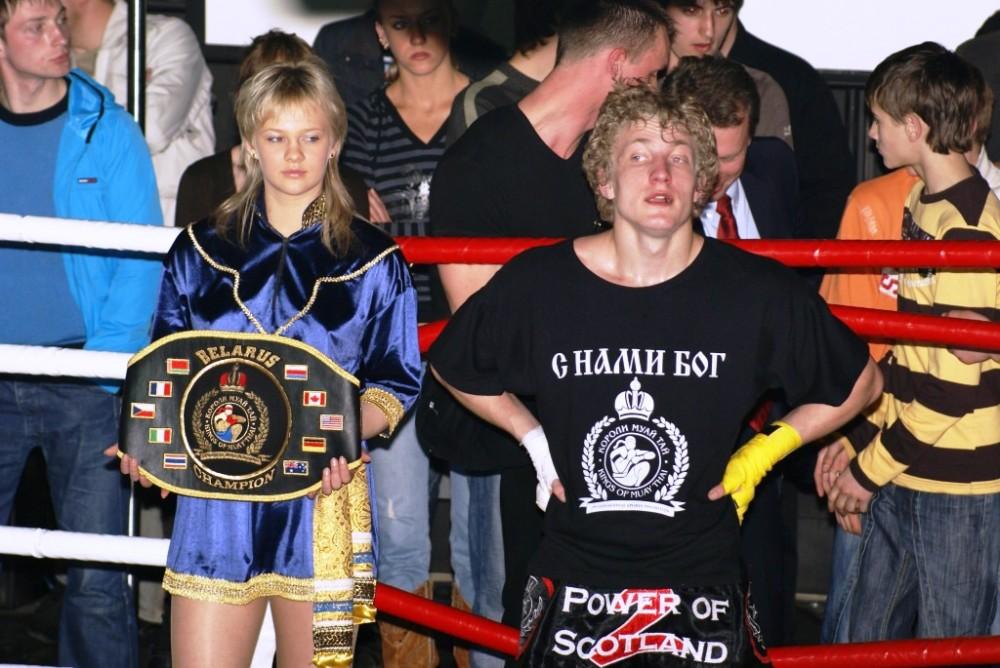 Денис - Чемпион