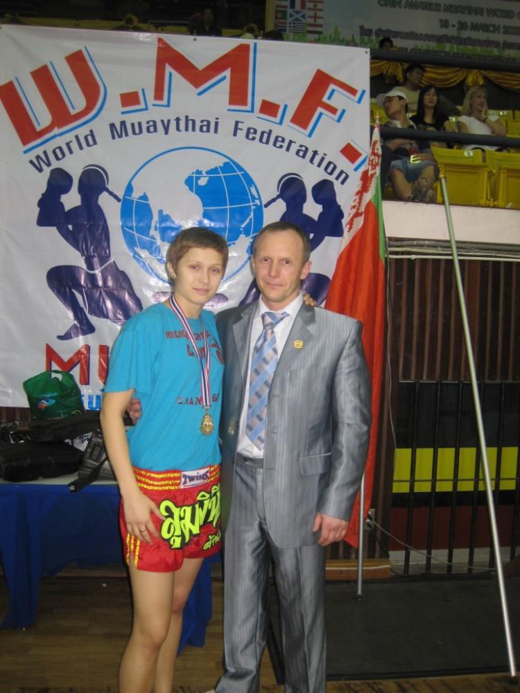 Ивашкевич Алла с тренером