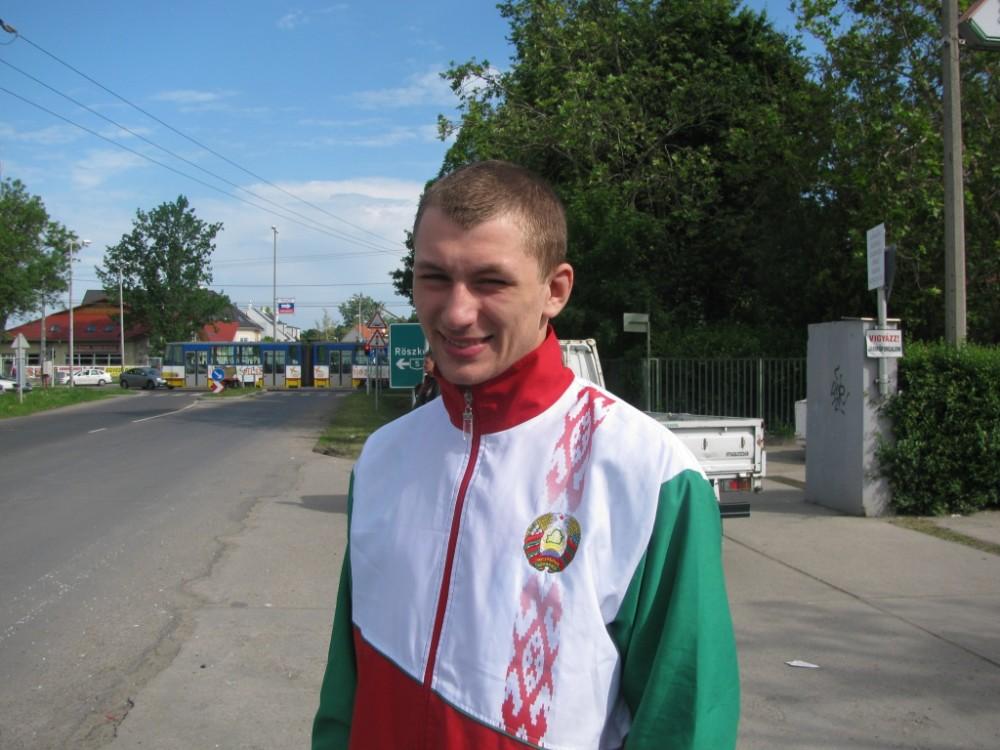 Звезда Кубка мира