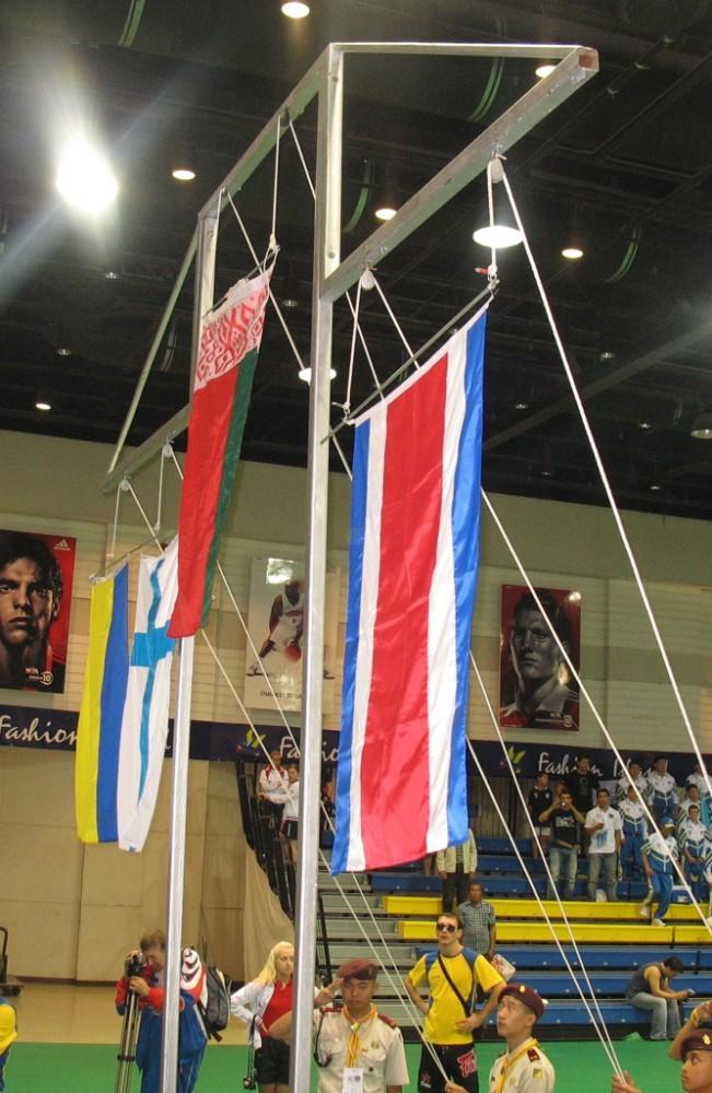Наш флаг выше всех