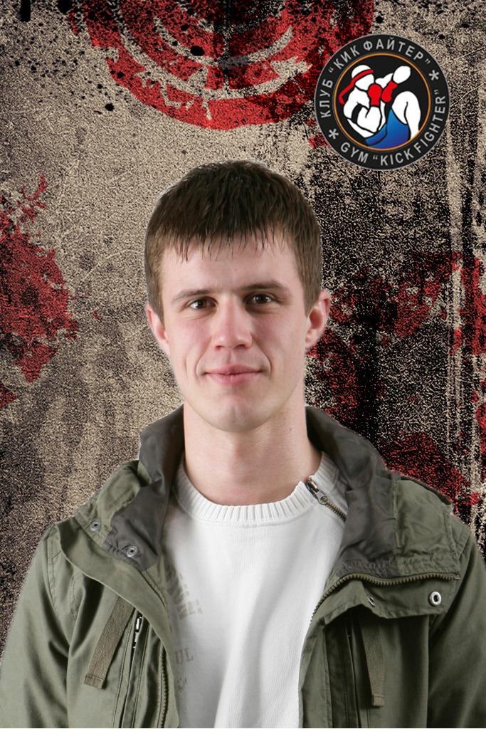 Андрей Коцур