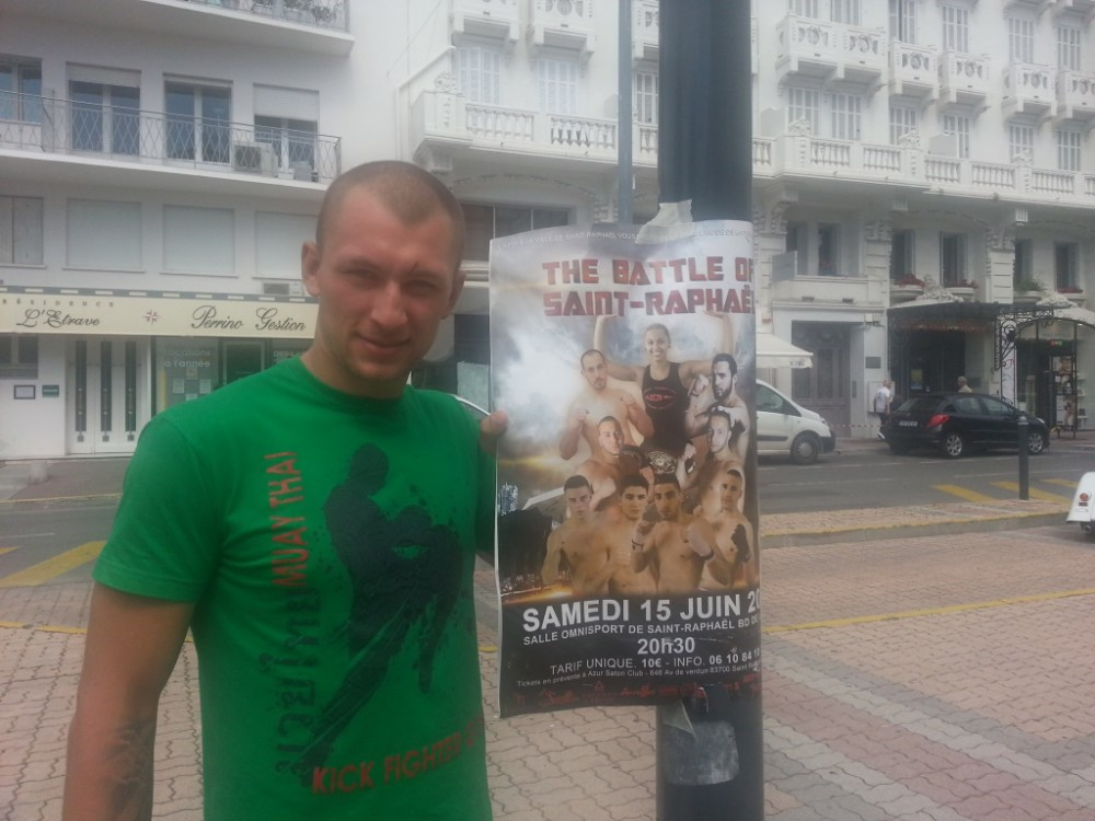 У плаката турнира