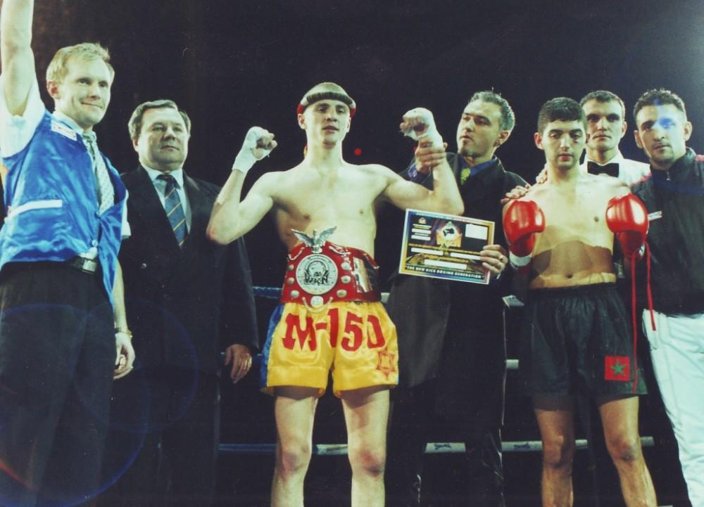 Первый в Беларуси чемпион мира WKN