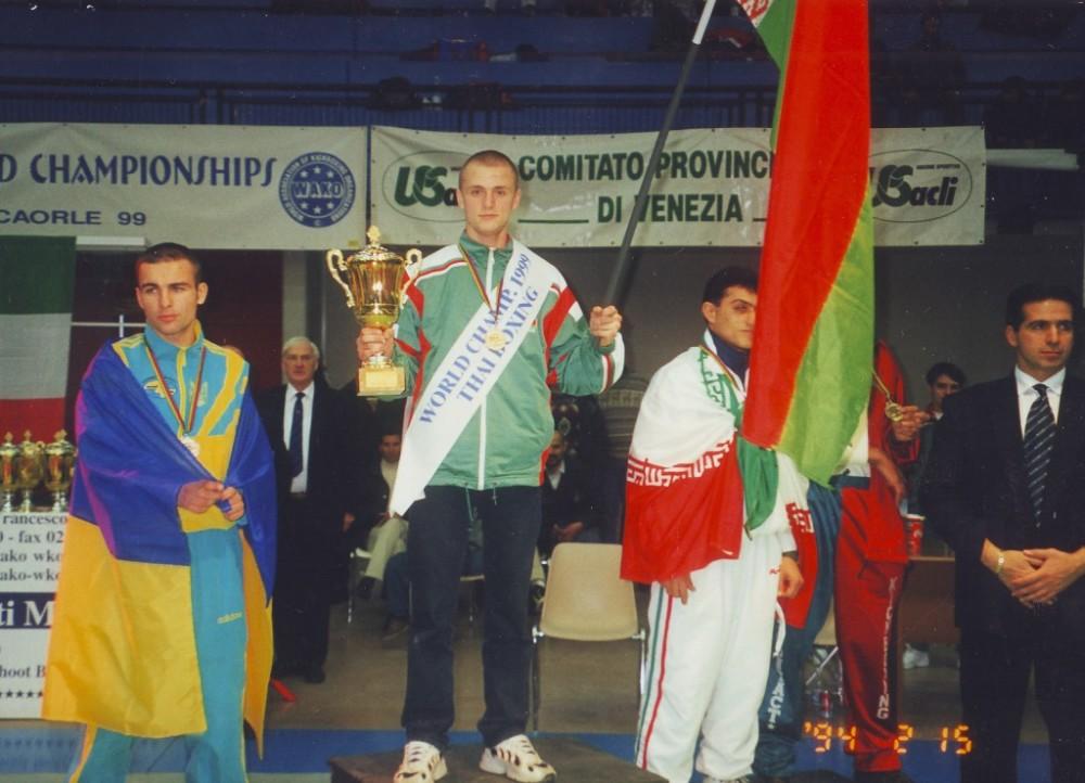 Чемпион мира WAKO 1999
