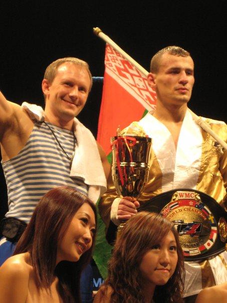 Дима - чемпион мира профи