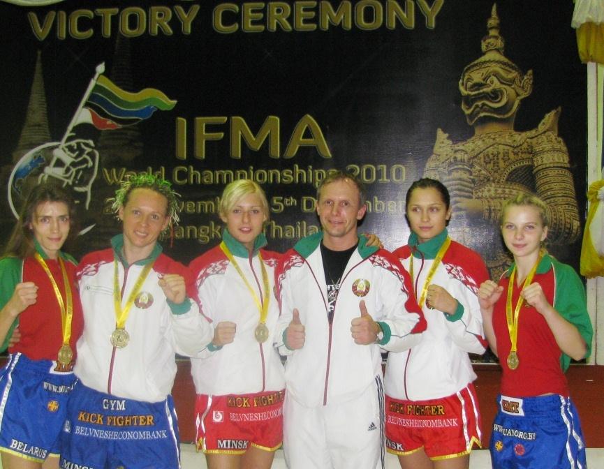 Женская сборная 1-е командное
