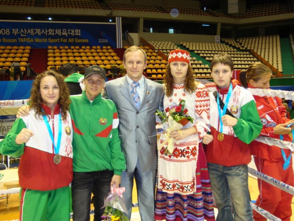 Женская команда 2008 чемпионки