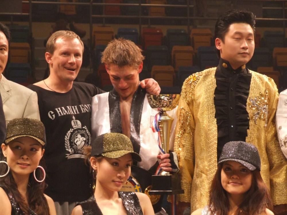 Гонконг 2007