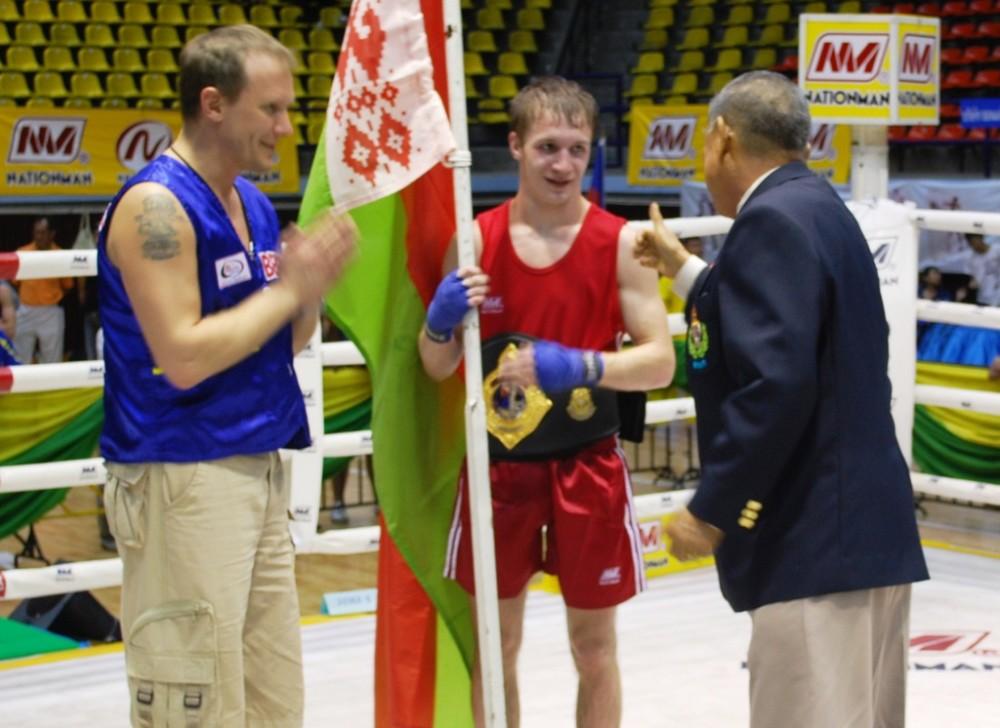 А.Заяц чемпион мира в Таиланде