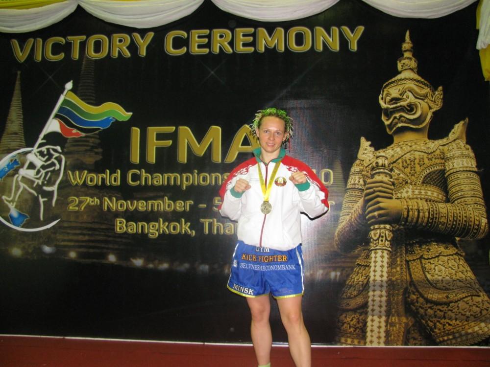 Чемпионка мира Муай Тай