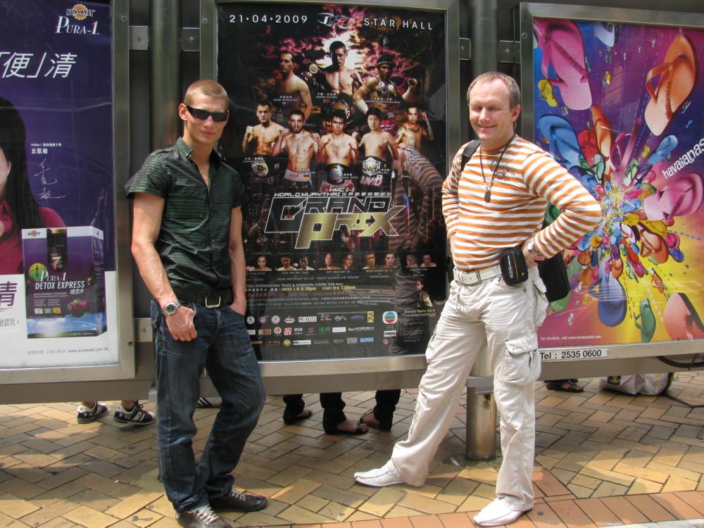 Плакаты с Кулей в Гонконге