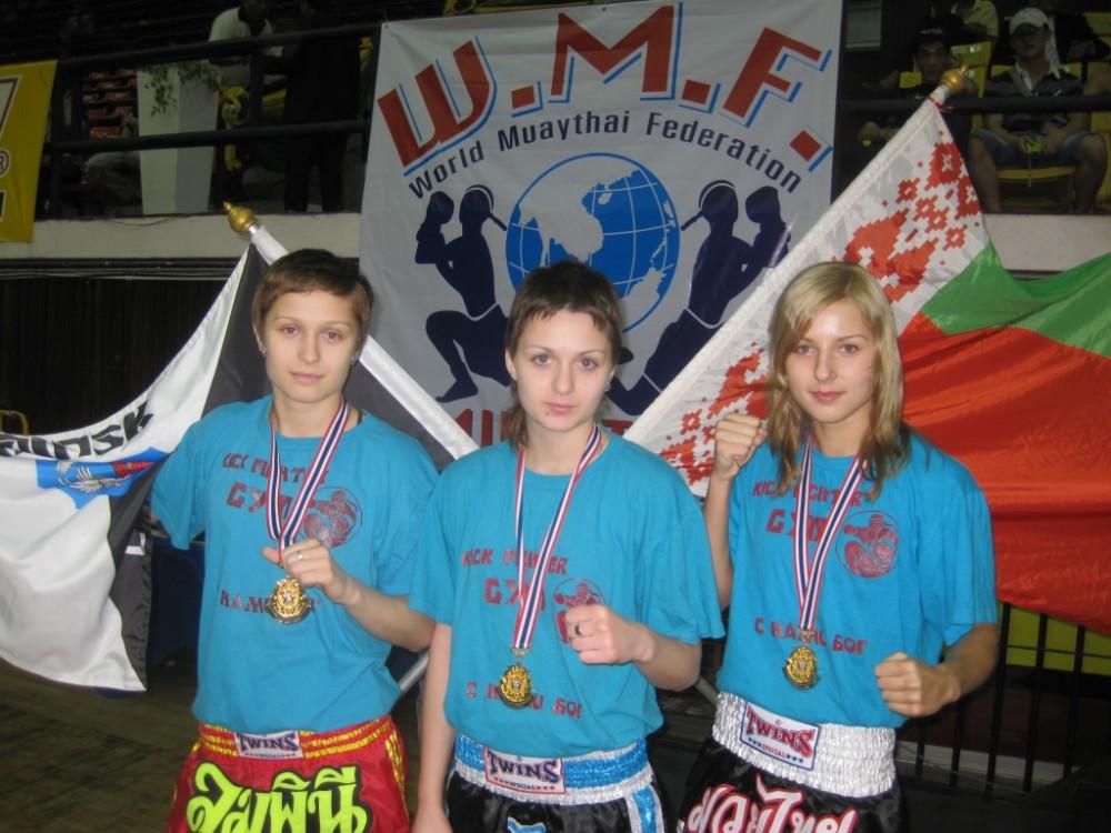 чемпионки мира из СК Кик Файтер