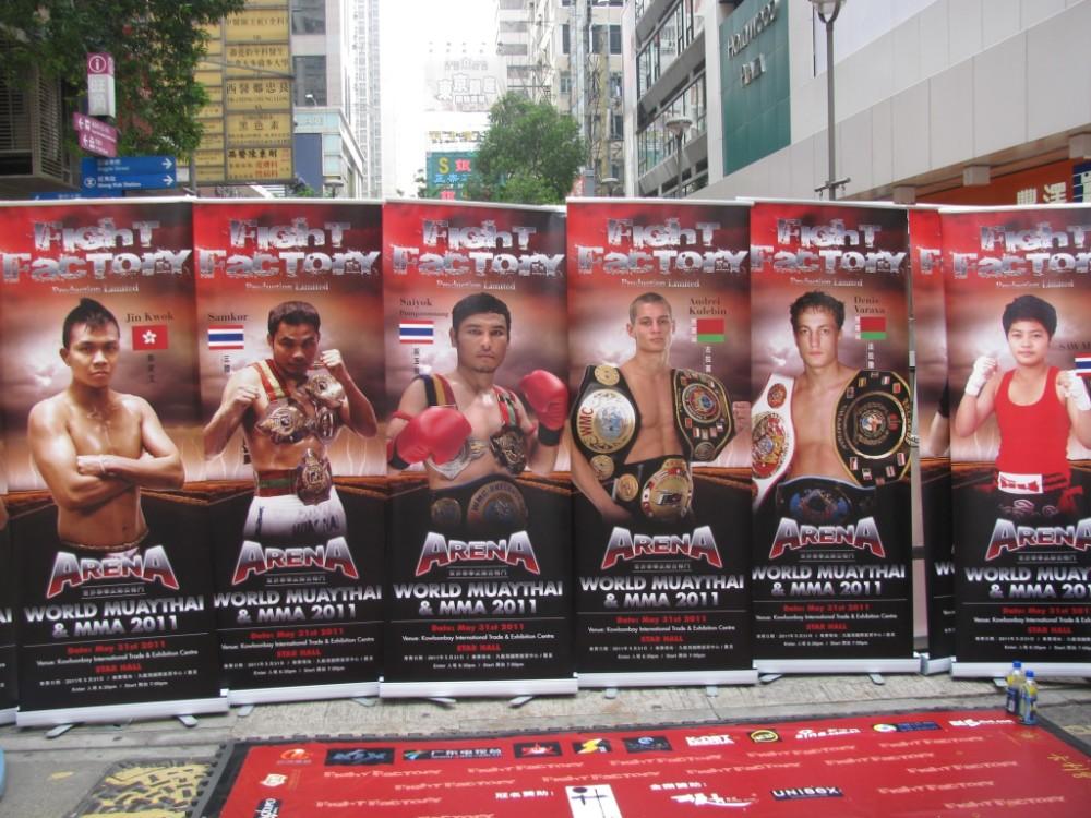 плакаты на улицах Гонконга