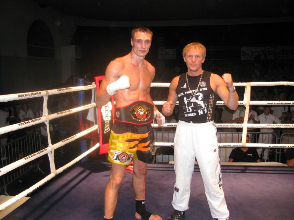 Герасимчук и Добротворский