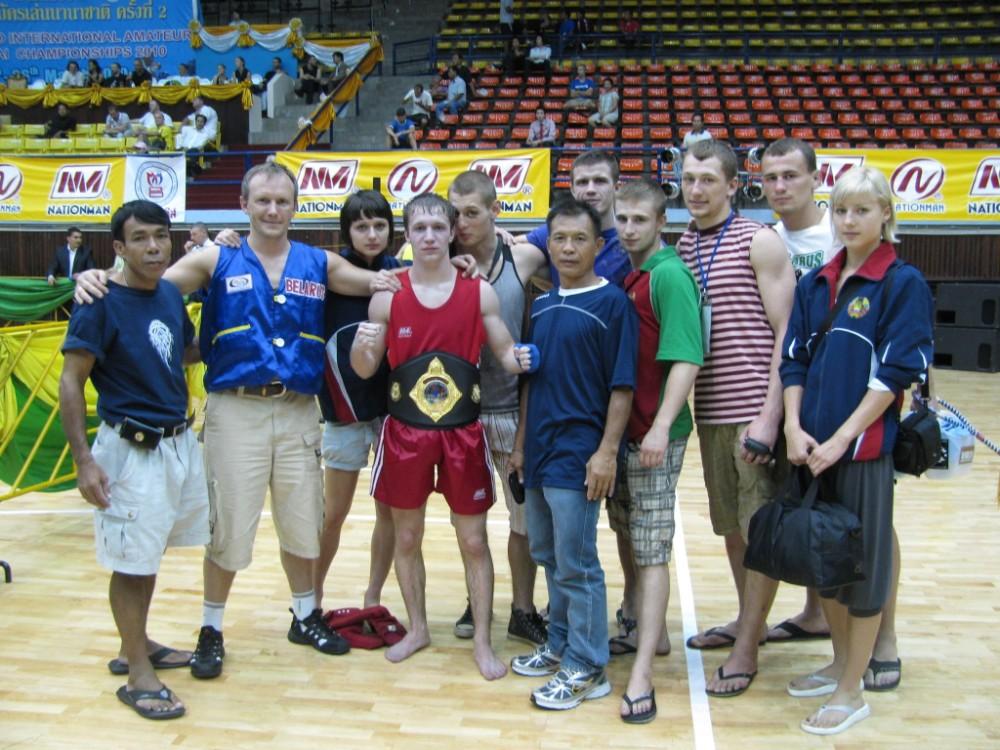 чемпион и его команда