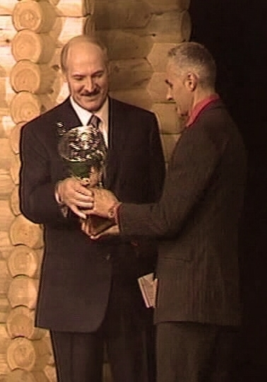 Kabrera-Lukashenko1