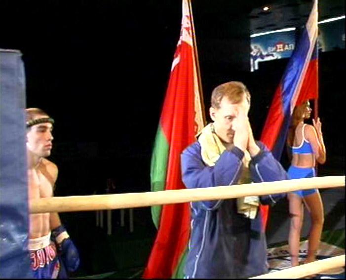 Корень в бою с тайцем и тренер