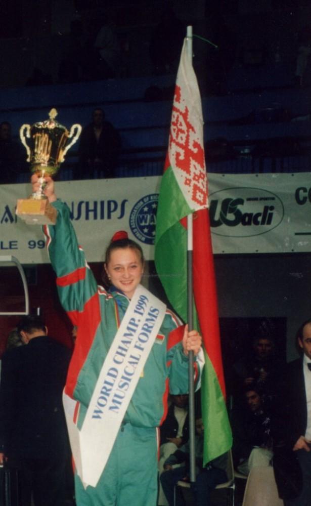 чемпионка мира 1999