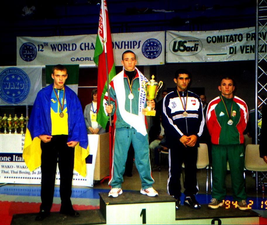 чемпион мира 1999 WAKO