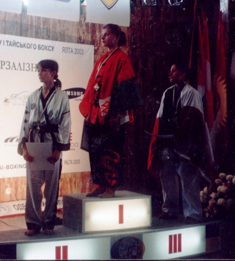 Чемпионка мира 2003