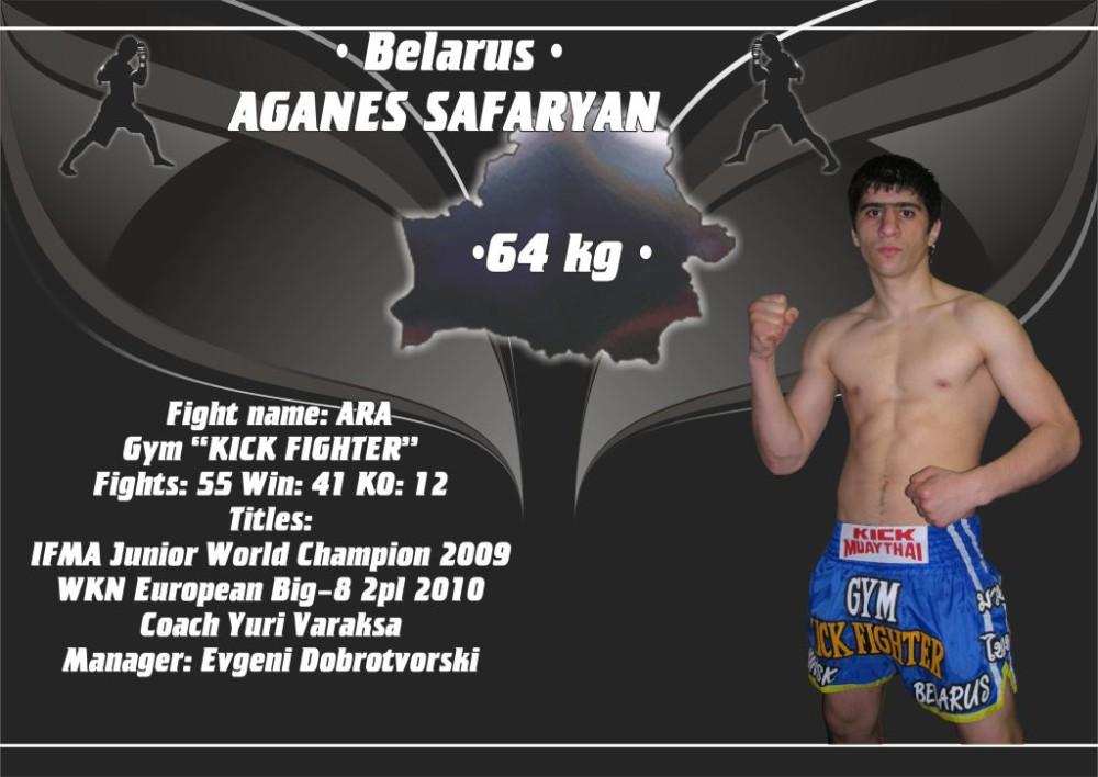 Оганез Сафарян