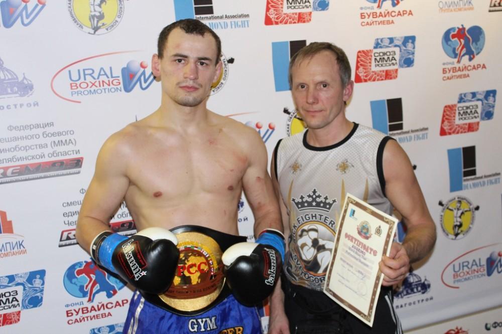 чемпион мира International Professional Combat Counsil