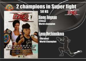 58kg girls